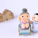 40年ぶりの相続法改正、義父母を介護しているお嫁さん必見!