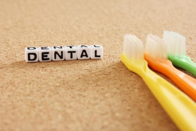 歯についてググりまくった結論。いい歯科医とこどもの歯について真剣に考えました